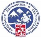Федерация Альпинизма и Скалолазания